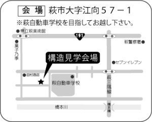 地図(三歩一邸)