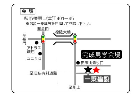 今福啓喜邸地図(完成見学会用)HP