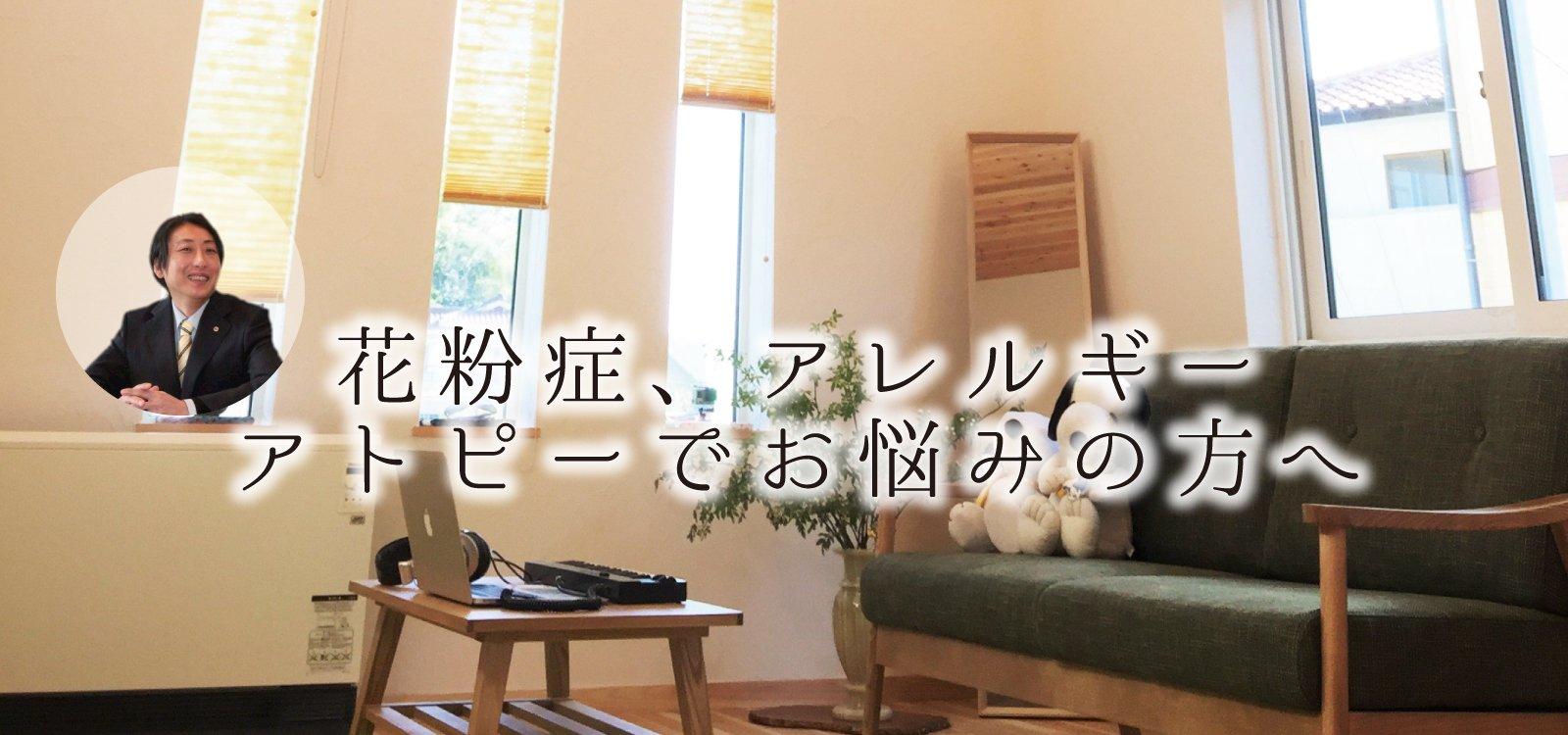 山口県の注文住宅・新築リフォーム土地情報|一乗建設