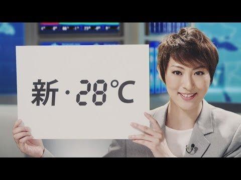 【エアコン】最近よく見るCM ダイキンのプレミアム冷房